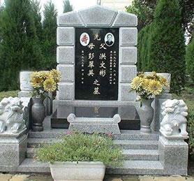 南充墓碑定制